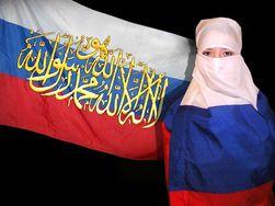 Ислам теснит православие в России и навязывает свою идеологию