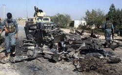 В Афганистане под бомбардировку попала больница