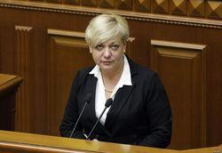 Итоги 2015 года: У Нацбанка Украины и Минфина есть поводы для гордости
