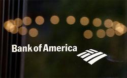 При цене нефти 25, доллар будет стоить 210 рублей - Bank of America