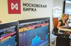 Фонд Chengdong продал акции Московской биржи со скидкой 10 процентов