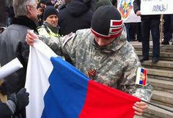 В Николаеве пророссийским активистам не удалось завладеть ОГА