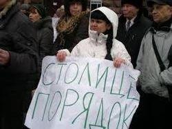 """Участники акции """"За чистый Киев"""" обратились в милицию из-за побоев"""