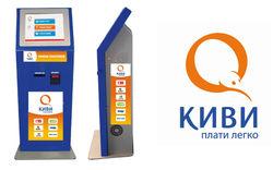 QIWI с CPI провела тестирование защиты платежных терминалов