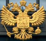 В проекте Конституции Крыма нет ни слова о крымских татарах – Чубаров