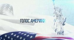 """Прав ли """"Голос Америки"""", заявляя об антинародном характере бюджета России"""