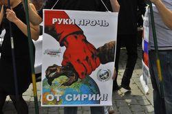 В Таджикистане осудили студентов, воевавших в отрядах сирийской оппозиции