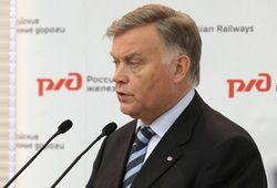 Глава РЖД Якунин озвучил размер своей зарплаты