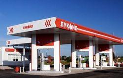 «Лукойл» готов продать украинские АЗС за 300 миллионов долларов