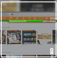 «Добрые админы» обновили загрузку видеороликов в фоне (ян)