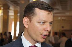 Ляшко прогнал из ВР журналистов российского ТВ