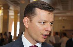 Ляшко прокомментировал заявление Авакова о покупке российских КамАЗов