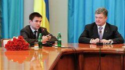 Плюсы и минусы нового министра иностранных дел Украины Павла Климкина