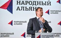"""Навальный переименовал свое движение в """"Партию прогресса"""""""