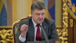 Украина сохранит свою независимость и территориальную целостность – Порошенко