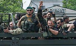 МИД Украины: Россия экспортирует терроризм