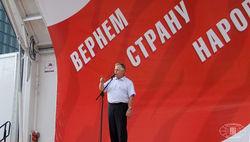 Коммунисты всегда стояли за целостность Украины – Симоненко