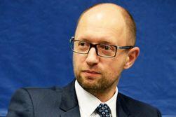 Яценюк призвал АМКУ расследовать действия «Газпрома» в Украине