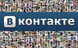 «ВКонтакте» удалили из онлайн-магазина Google Play