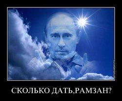 Все последние эскапады Кадырова связаны с дотациями для Чечни – эксперт