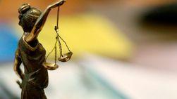 Когда заработает Антикоррупционный суд в Украине?