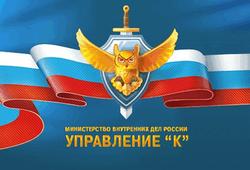 МВД: За порно в соцсети ВКонтакте грозит шесть лет зоны
