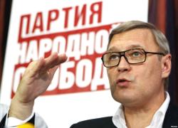 """России """"аукнутся"""" 15 миллиардов долларов, выданных Украине - экс-премьер Касьянов"""