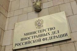 Россия возмущена, что в Украине принимают законы против сепаратизма
