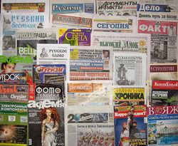 Пресса Украины теперь запрещена в Крыму – Укрпочта