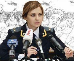 Прокурор РК Поклонская стала звездой Японии