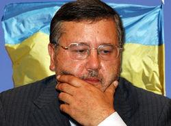 "Гриценко назвал ошибки на ""новом Майдане"""