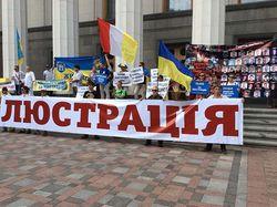 «Оппозиционный блок» отменит закон о люстрации
