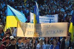 Регионалы в Раде настаивают на государственном статусе русского языка