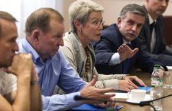 Под Минском началось заседание трехсторонней группы по Украине