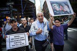 Трех похищенных арабскими террористами подростков нашли убитыми в Израиле