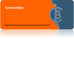 Concord Bay предлагает трейдерам Форекс стать совладельцами компании
