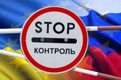 Один день войны с Украиной стоил России 2 триллиона рублей