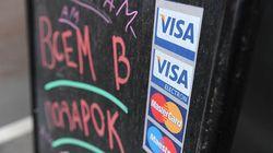 Для Visa и MasterCard Россия пошла на уступки
