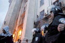 В Одессе  МВД подготовилось к годовщине 2 мая