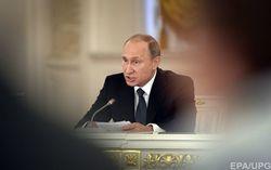Стрелков-Гиркин назвал штурм Марьинки провальным