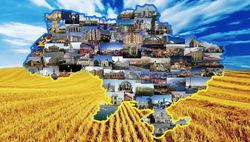 Что изменилось в Украине 1 января 2016 года