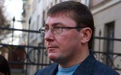 Кому стоит опасаться нового генпрокурора Луценко