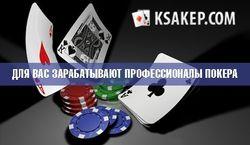 В Кsakep.com рассказали о преимуществах бэкинга для российских инвесторов