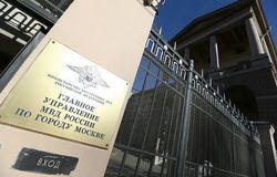 СМИ сообщили о масштабной зачистке в МУРе