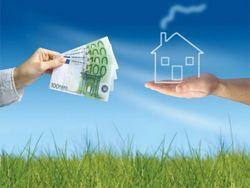 Как купить или продать квартиру в Донецке?