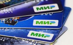 Яндекс уже принимает оплату картами платежной системы «Мир»