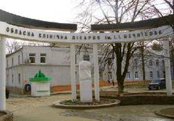 В больнице Мечникова в Днепре спасены 99 процентов тяжелораненых бойцов АТО