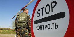 Госпогранслужба Украины установила три КПП и патрули на границе с Крымом