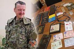 В поимке живого Стрелка заинтересованы западные спецслужбы – источник