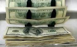 Япония отправила кредит в размере 100 млн. долларов в Украину